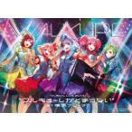 """(初回仕様)ワルキューレ/LIVE 2017""""ワルキューレがとまらない""""at 横浜アリーナ(DVD)"""