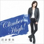 沼倉愛美 / Climber's High!(通常盤) [CD]
