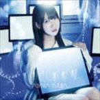 相坂優歌/ひかり、ひかり(通常盤)(CD)