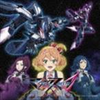 鈴木さえ子・TOMISIRO・窪田ミナ(音楽)/TVアニメーション「マクロスΔ」 ORIGINAL SOUNDTRACK 2(CD)
