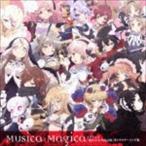 TVアニメ「魔法少女育成計画」キャラクターソング集::Musica Magica(CD)