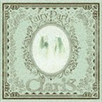 Fairy Party 通常盤