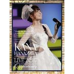 """花澤香菜/KANA HANAZAWA live 2017""""Opportunity""""(初回生産限定盤) [Blu-ray]"""
