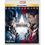 シビル・ウォー キャプテン・アメリカ MovieNEX(Blu-ray)