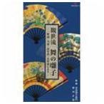 観世流 舞の囃子(CD)