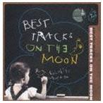 村田和人/BEST TRACKS ON THE MOON(初回生産限定スペシャル・プライス盤)(CD)