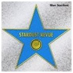 スターダスト☆レビュー/Blue Stardust(CD)
