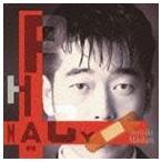 槇原敬之/PHARMACY(CD)