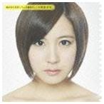 小野恵令奈/君があの日笑っていた意味を。(通常盤)(CD)