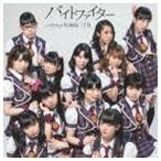 バクステ外神田一丁目 / バイトファイター(通常盤) [CD]