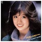 中森明菜/バリエーション<変奏曲>(スペシャルプライス盤)(CD)