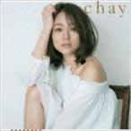 chay / それでしあわせ [CD]