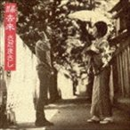 さだまさし/帰去来(UHQCD)(CD)