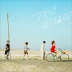 アカシック/オレンジに塩コショウ(CD)