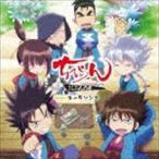 ちるらん/ちるらん にぶんの壱 キャラソング(CD)
