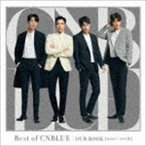 CNBLUE / Best of CNBLUE / OUR BOOK [2011 - 2018](通常盤) [CD]