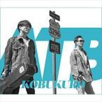 コブクロ / ALL TIME BEST 1998-2018(通常盤) [CD]