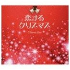 �����륯�ꥹ�ޥ�(CD)