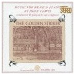 ジョン・ルイス(p、cond)/JAZZ BEST COLLECTION 1000:: ゴールデン・ストライカー(完全生産限定盤/特別価格盤)(CD)
