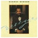 ジョージ・ベンソン(g、vo)/Forever YOUNG ブリージン(CD)