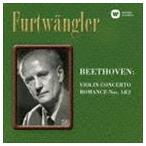 ヴィルヘルム・フルトヴェングラー(cond)/ベートーヴェン:ヴァイオリン協奏曲/ロマンス第1番&第2番(ハイブリッドCD)(CD)