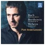 ピョートル・アンデルジェフスキ.../バッハ:イギリス組曲/ベートーヴェン:ピアノ・ソナタ第31番 ウェーベルン:変奏曲作品27(CD)