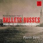 パーヴォ・ヤルヴィ フランス放送管/仮面舞踏会〜ロシア・バレエ音楽集(CD)
