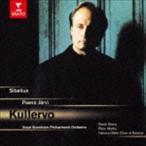 パーヴォ・ヤルヴィ ロイヤル・ストックホルム・フィル/シベリウス:クレルヴォ交響曲(CD)