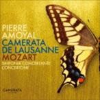 カメラータ・デ・ローザンヌ/モーツァルト: 協奏交響曲 K364 & コンチェルトーネ K190(来日記念盤)(CD)