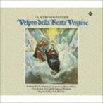 ニコラウス・アーノンクール(cond)/モンテヴェルディ:聖母マリアの夕べの祈り(1967年録音)(CD)