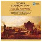 ヘルベルト・フォン・カラヤン(cond)/ドヴォルザーク:交響曲 第9番 新世界より スメタナ:交響詩 モルダウ(CD)