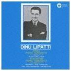 ディヌ・リパッティ(p)/グリーグ シューマン:ピアノ協奏曲(CD)