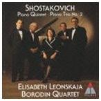 ボロディン弦楽四重奏団/ショスタコーヴィチ ピアノ五重奏曲&ピアノ三重奏曲第2番(CD)