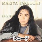 竹内まりや / REQUEST -30th Anniversary Edition-(アナログ盤)(初回生産限定盤) [レコード]画像