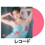 水曜日のカンパネラ/ガラパゴス(アナログ盤)(CD)