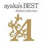 絢香/ayaka's BEST -Ballad Collection-(通常盤/CD+DVD)(CD)