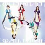 チームしゃちほこ/おわりとはじまり(初回限定盤A/CD+Blu-ray)(CD)