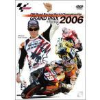 2006 GRAND PRIX 総集編(DVD)