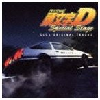 (ゲーム・ミュージック) 頭文字D スペシャルステージ セガ・オリジナル・トラックス(CD)