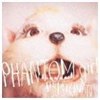 坂本美雨/PHANTOM girl(通常盤)(CD)