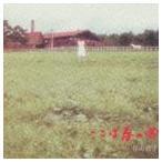 谷山浩子/ここは春の国(Blu-specCD)(CD)