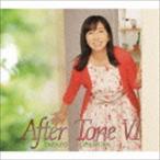 岡村孝子/アフター・トーンVI(CD)
