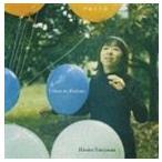 谷山浩子/宇宙の子供(CD)