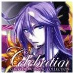 神威がくぽ/Celebration 〜GACKPOID V3 SONG COLLECTION〜(CD)
