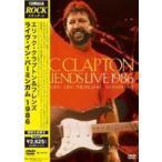 エリック・クラプトン&フレンズ/ライヴ・イン・バーミンガム 1986(DVD)