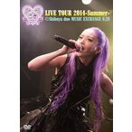 YU-A/YU-ANISTA LIVE TOUR 2014-Summer- @Shibuya duo MUSIC EXCHANGE 6.28 [DVD]