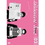 シソンヌ/シソンヌライブ[trois](DVD)
