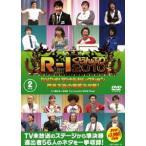 R-1ぐらんぷり2010 DVDオリジナルセレクション 門外不出の爆笑ネタ集!(DVD)