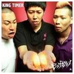 ビッグポルノ/KING TIMER(CD)