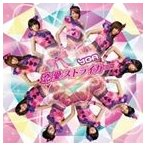 YGA / 恋愛ストライカー(初回盤/CD+DVD) [CD]